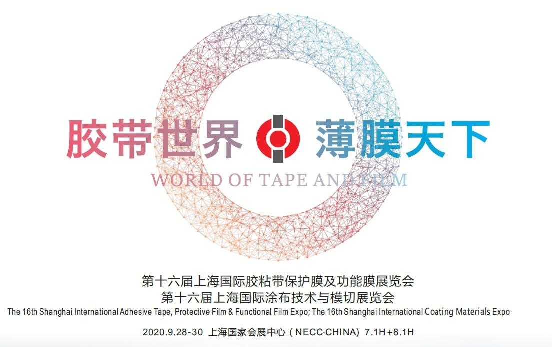We are at the APFE 2020 Exhibition in Shanghai